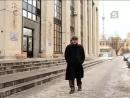 Культурный слой. Фиеста. История одного спектакля Лев Лурье, 2008