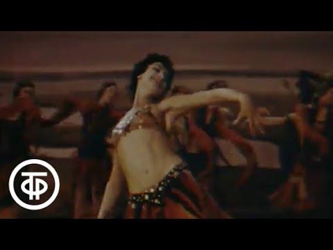 А.Бородин. Половецкие пляски. Polovtsian Dances. Prince Igor. Bolshoi theatre (1972)