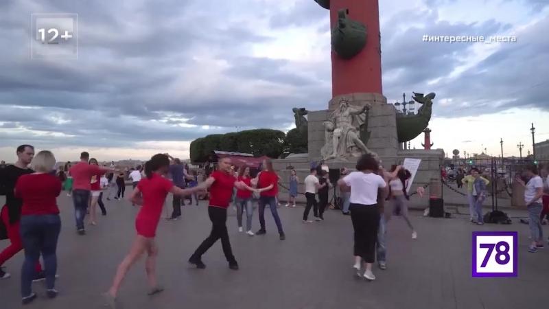 Петербурговедение Летний танцпол на стрелке Васильевского острова