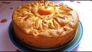 Воскресный Яблочный пирог Вкусный Сочный