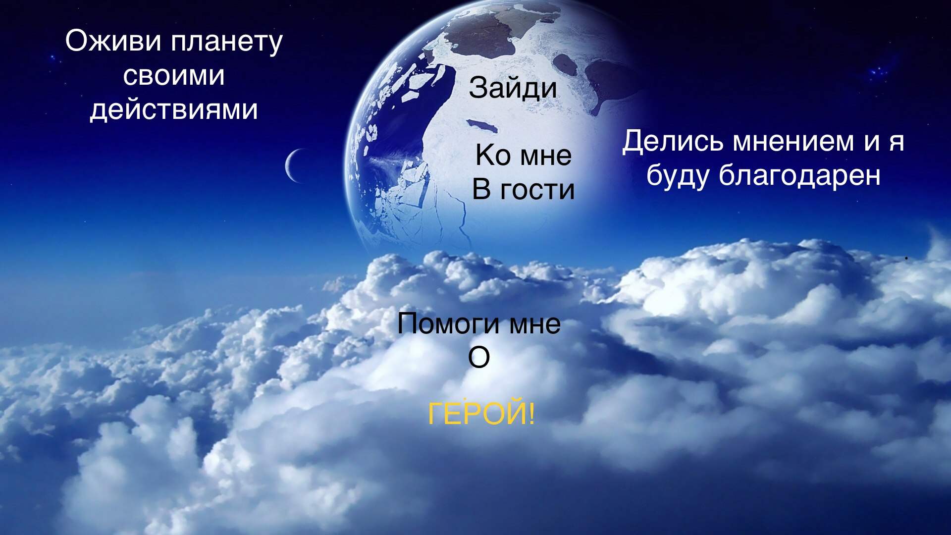1_DvnFxUvDY.jpg