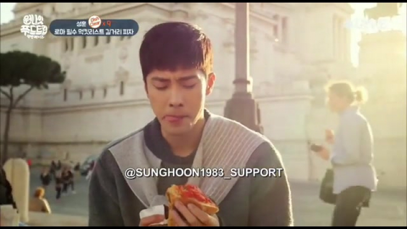 Сон Хун на шоу канала TVN One Night Food Trip EP42