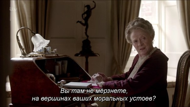 Виктория Юшкевич |