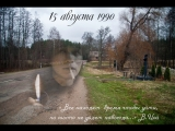 Песня В.Цоя - Звезда по имени солнце (cover)