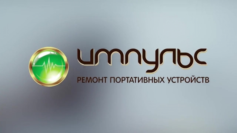 замена аккумулятора на iphone Ростов на Дону