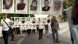 Syria's Disappeared The Case Against Assad - Official Trailer