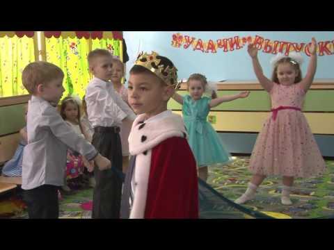 Выпускной в детском саду. Самара, 2016 (д/сМальвина)