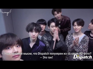 [RUS SUB] [РУС САБ] Канал Dispatch NAVER App V и BTS!