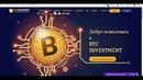 Btcinvestment su заработок биткоинов и альткоинов в интернете на инвестиции как начать зарабатывать