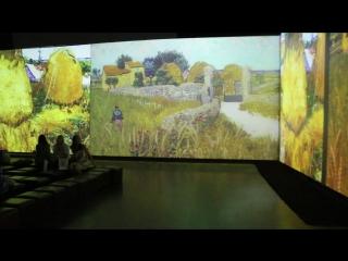 На выставке про Ван Гога