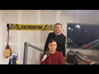 Енді Жұлдыз Фм радиосында менің әнім.