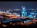 Ночной Минск из окна автомобиля