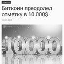 Азамат Арынгазиев фото #16