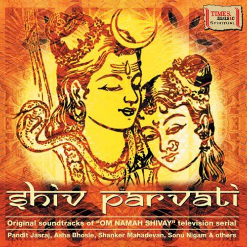 Pandit Jasraj альбом Shiv Parvati