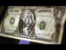 Шокирующая правда о деньгах, которую от нас скрывают! деньги печатают частники, а не государства!