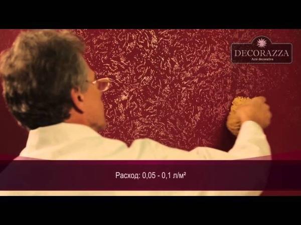 Decorazza ru серия из 45 обучающих роликов