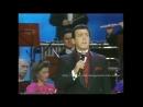 Иосиф Кобзон - Не жалею, не зову, не плачу (Юбилейный концерт Иосифа Кобзона 1997)