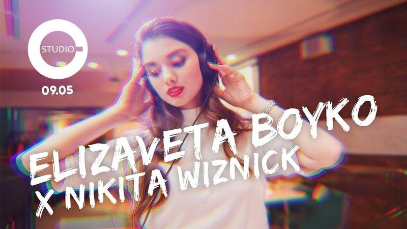 STUDIO ELIZAVETA BOYKO 9 МАЯ