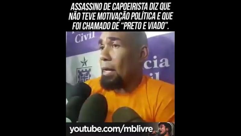 Assassino do professor de capoeira