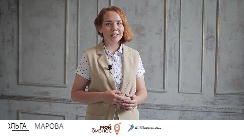 История успеха Ольга Самарова