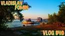 Vlog часть 40 Закат на берегу Волги, подготовка к отдельному выпуску, красоты Кривуши...