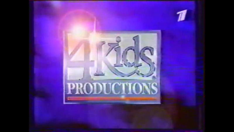 Покемон (ОРТ, 19.12.2000) - 1 сезон 2 серия