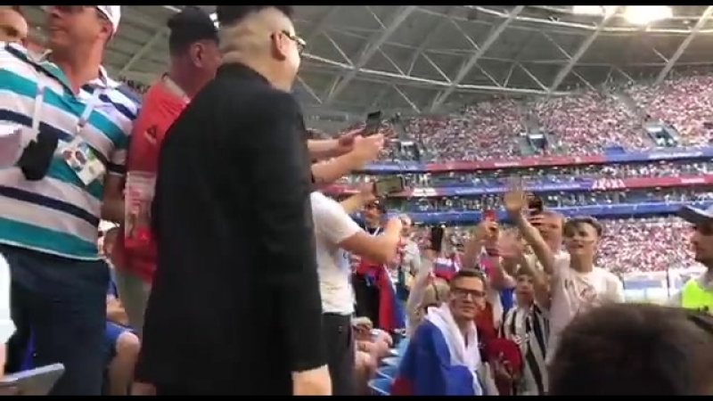 Россия-Уругвай. На матч поболеть за Россию приехал Ким Чен Ын