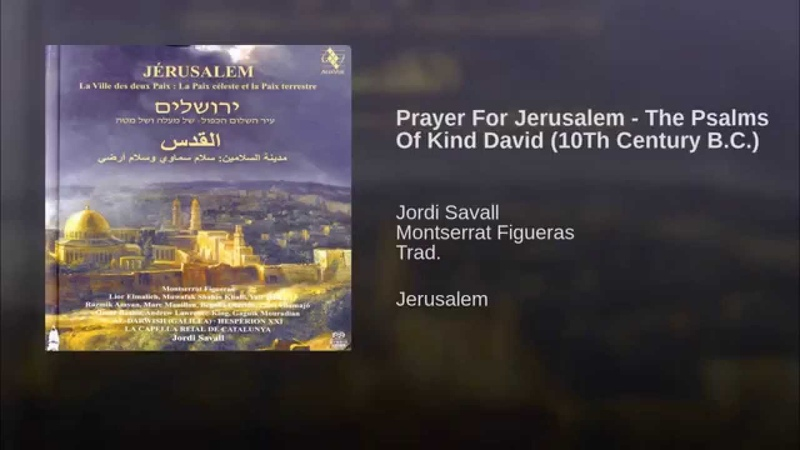 Prayer For Jerusalem - The Psalms Of Kind David (10Th Century B.C.)