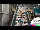 Подмосковные общественники посетили мусороперерабатывающий комплекс в Костроме
