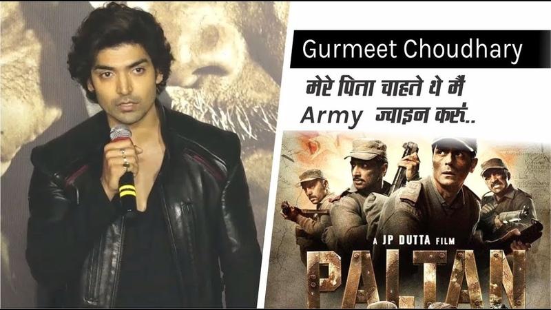 Gurmeet Choudhary Ne Apne Filmy Carrier Par Diya Controversial Statement | Paltan
