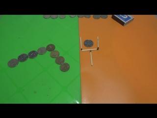 [ViktOrcfg] Супер ЗАГАДКИ - головоломки с монетами ! Раскрытие секрета.