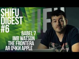 Babel 7, Искусственный интеллект в теннисе, Очки Apple и Суперкомьютер.