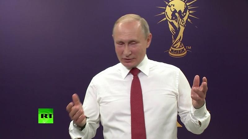 Путин Мы можем гордиться тем как организовали этот турнир Опубликовано 15 июл 2018 г