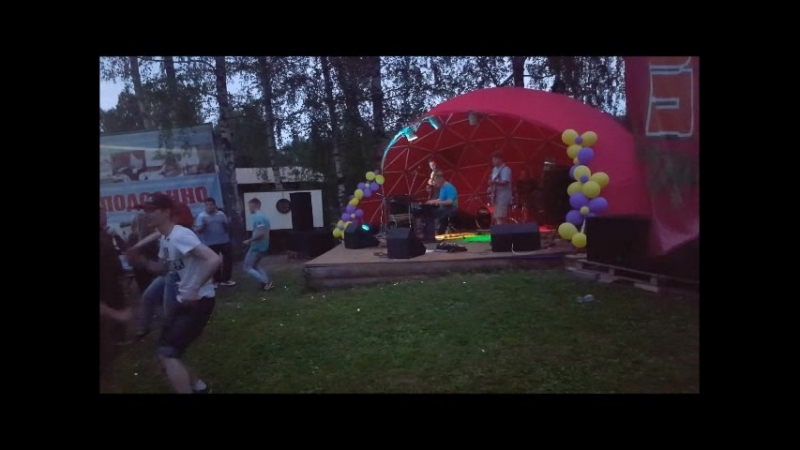 Владимир Фуркевич и группа FurBand - Трамвай