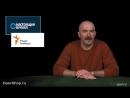 """Goblin News 026 Борьба с RT в США, король Саудовской Аравии в Москве, пожар на рынке """"Синдика"""" 720p"""