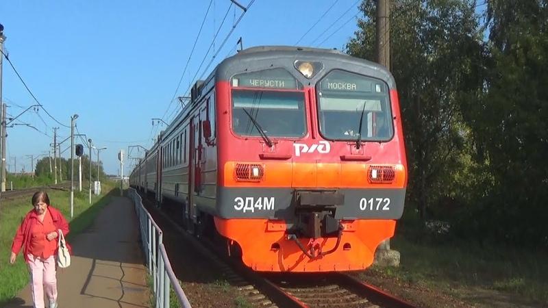 Электропоезд ЭД4М-0172 сообщением Черусти - Москва Казанская