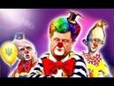 Сборник приколов для взрослых. Политическая сатира. Абсурдный юмор. Пародийный сарказм,фарс,гротеск.