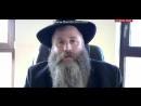 Хабад на Всемирном Еврейском конгрессе признал Крым российским таки да