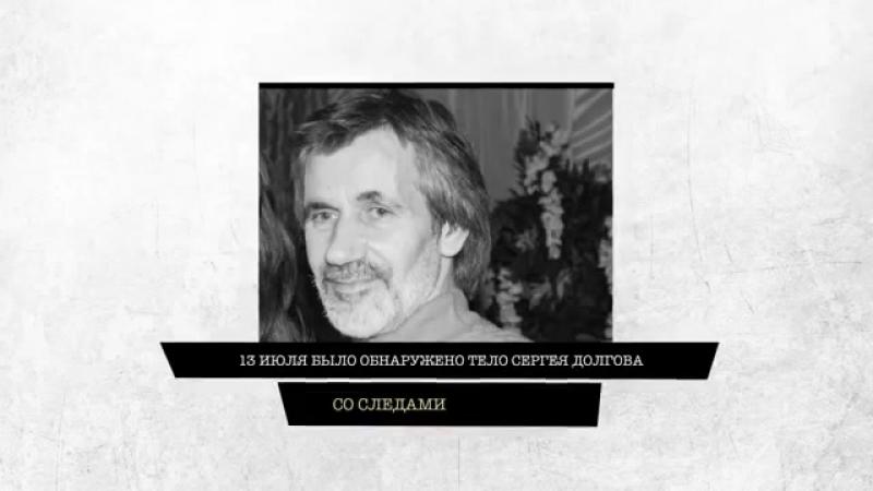 Герои Новороссии_ История об отважном журналисте Сергее Долгове