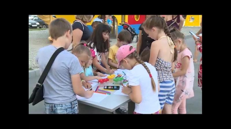 Журнал Телесемь и ЖК Сурская Ривьера провели фестиваль дворовых игр.
