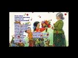 Детские песни про бабушку. Лучшие 12 песен!