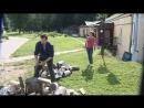 Точка кипения. 2 серия, Евгений Дятлов и Екатерина Климова. (2010)