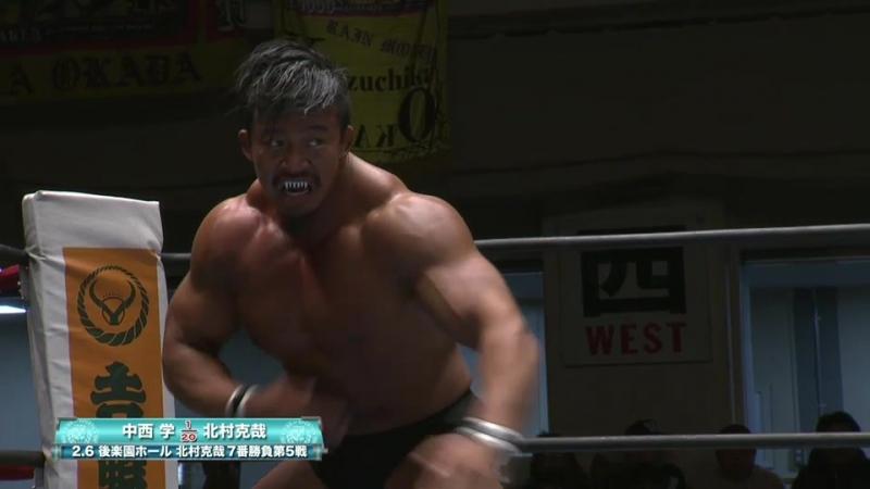Manabu Nakanishi vs. Katsuya Kitamura (NJPW - Road to the New Beginning 2018 - Day 7)