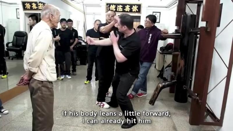 Мастер Чоу Тзе Чуен о деревянном манекене и ударах ногами в Вин Чун.