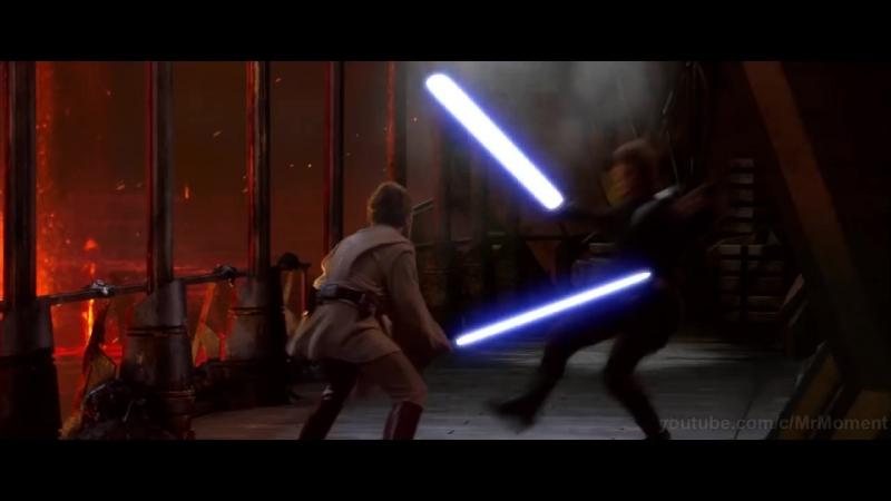 Энакин Скайуокер (Дарт Вейдер) против Оби-Вана Кеноби. ЧАСТЬ 2.