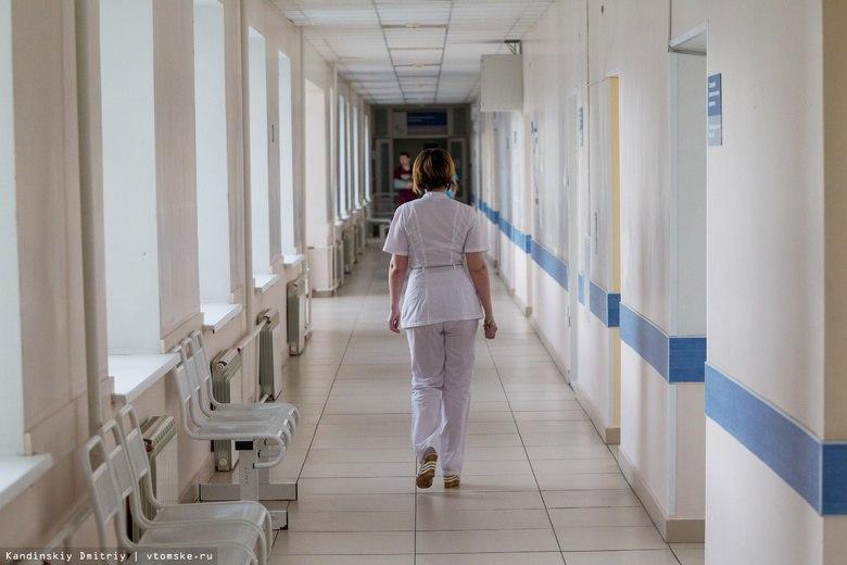 Диспансеризацию в 2018г смогут пройти 166 тыс жителей Томской области
