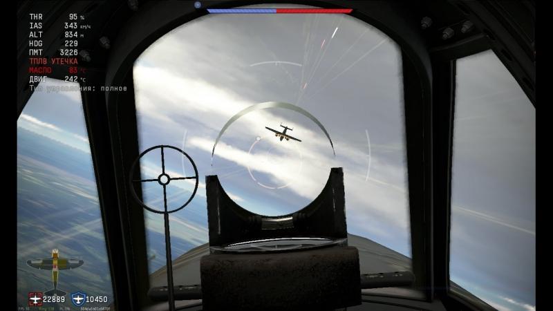 P-47 vs Do-217