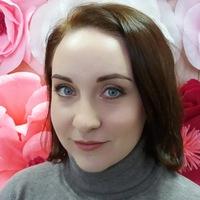 Ирина Косухина