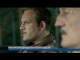 НаПервом канале премьера фильма «Алхимик»