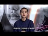 [FACEBOOK] 171218 可樂電影 Cola Films @EXO's D.O.